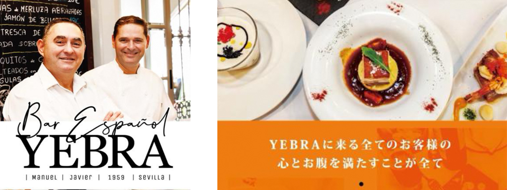 El bar de la Macarena se va a Japón